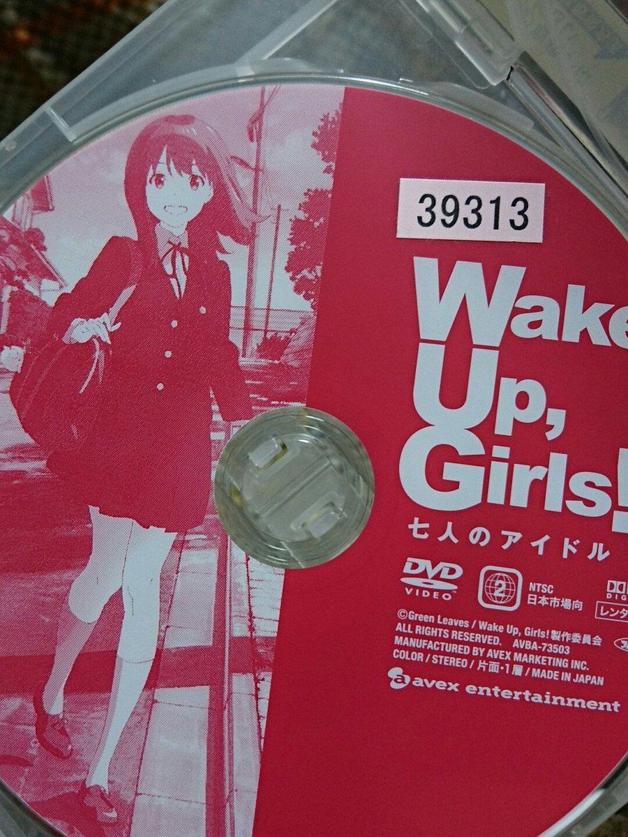 いくぞ!!!がんばっぺ!Wake Up, Girls!!!!(沼に片足をつける掛け声)