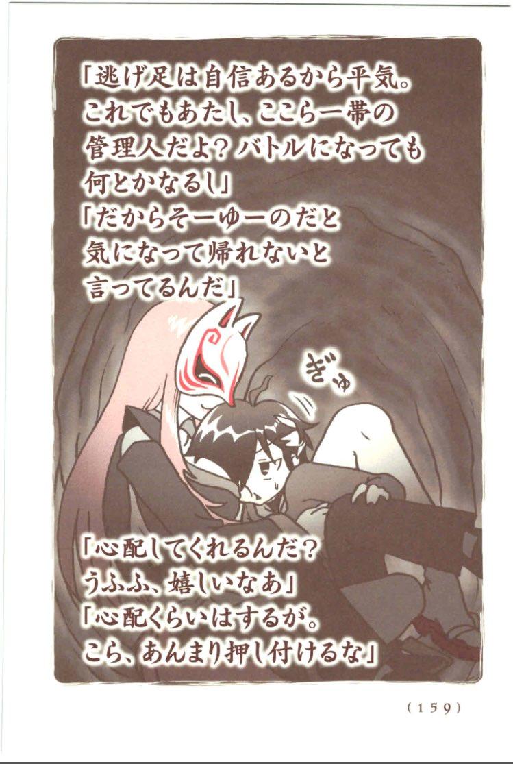奇異太郎は読むと疲れを忘れさせてくれるからお気に入り♪(*´꒳`*)