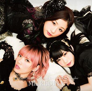 [発売中] My Sweet Maiden /Mia REGINA -ネオウィング  #neowing本日 4/26 発
