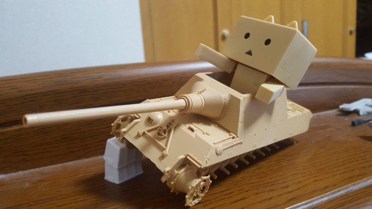にゃんぼー戦車、第2弾製作開始~♪魚を釣ったつもりが逆に食われちゃう?みたいなイメージです(笑)