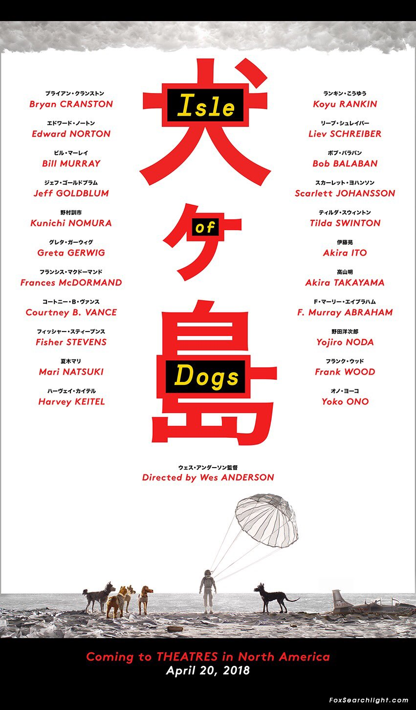 Here's the first poster for Wes Anderson's next film, Isle of Dogs. There's a lot to unpack here... https://t.co/5Ax2cquUG5