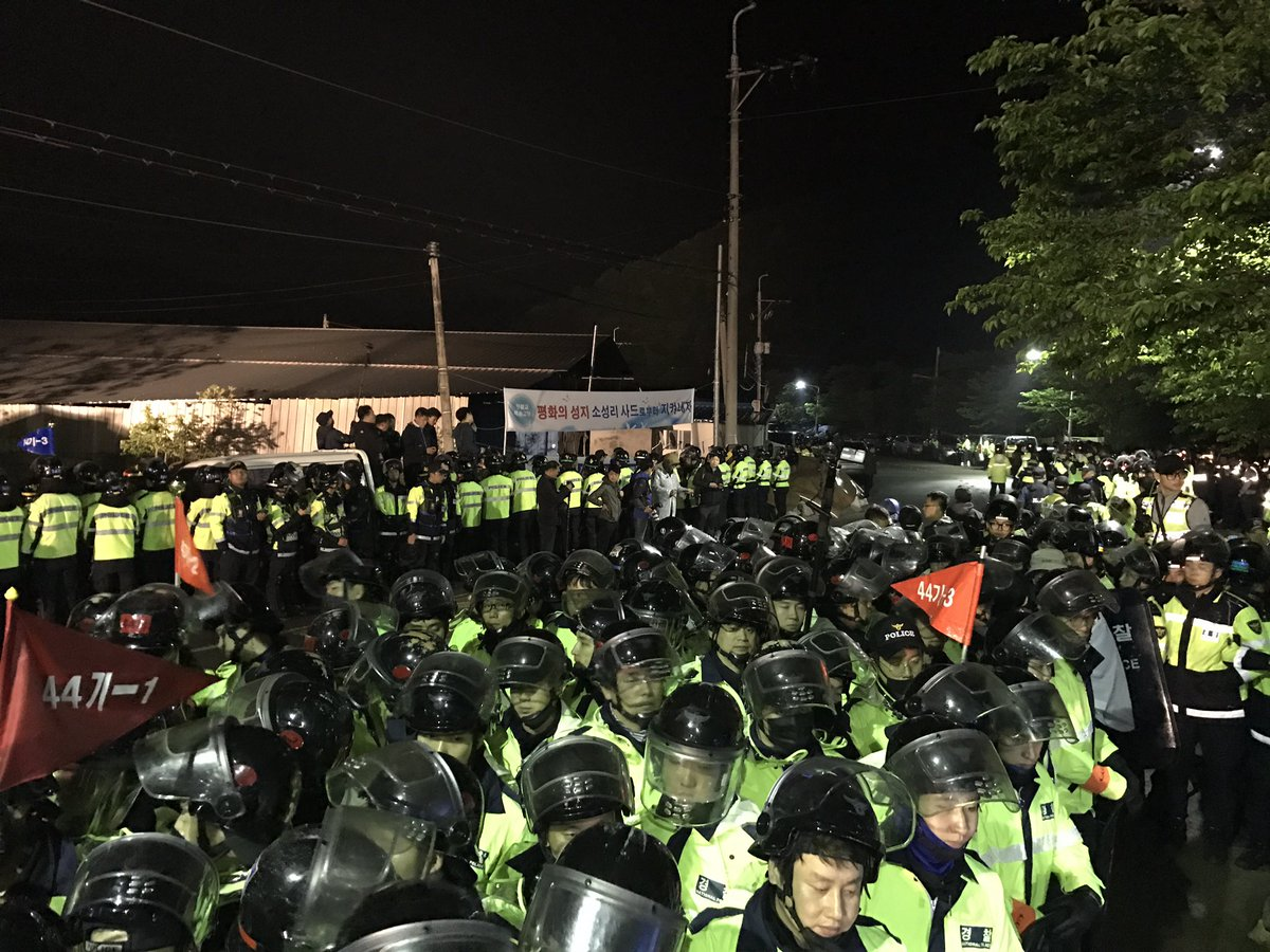 Clashes erupted when 200 locals tried to enter #THAAD installation site at the golf course
