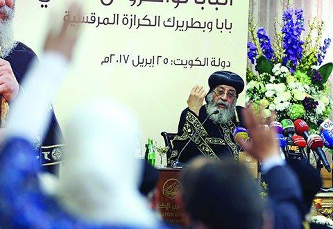 Terrorism will end soon: Pope Tawadros II