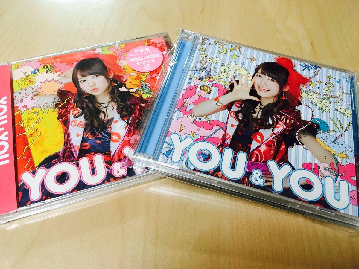 本日、芹澤優さんの1stソロ『YOU&YOU』発売!SCREEN modeの太田雅友さんプロデュース!リード曲『