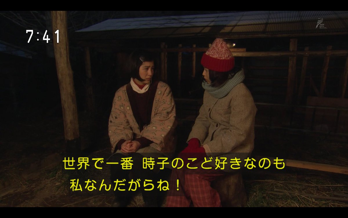 【10代目ゼクシィ「みね子と結婚?」】いま時子は「時の人で時をかける少女?」#ひよっこ「#佐久間由衣×#有村架純」