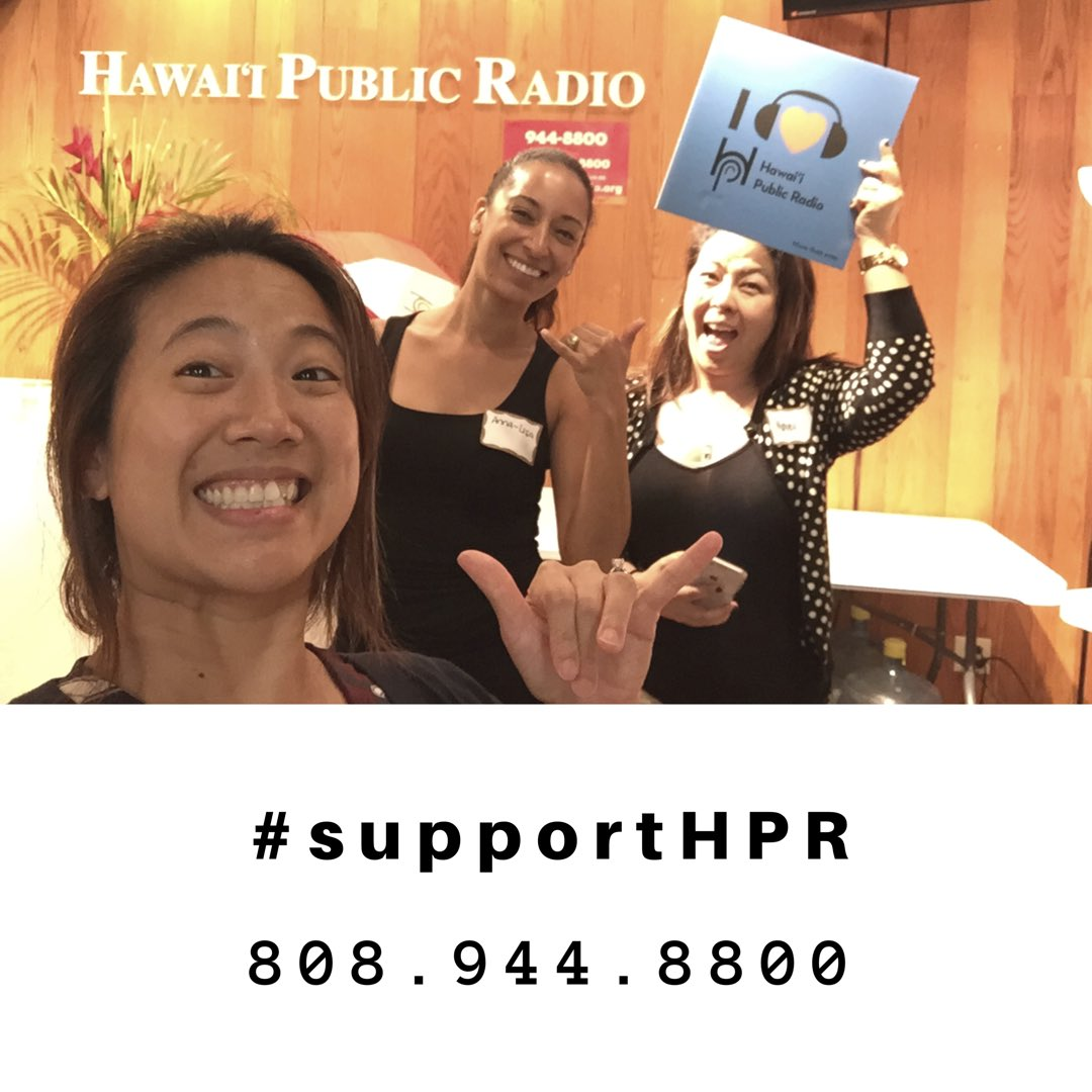 #supportHPR