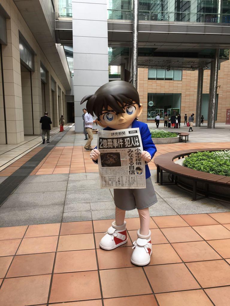 【号外⁉️】『名探偵コナン』の全世界発行部数が2億冊‼️を突破した記念に、本日より「コナン顔メーカー」というWEBサイト