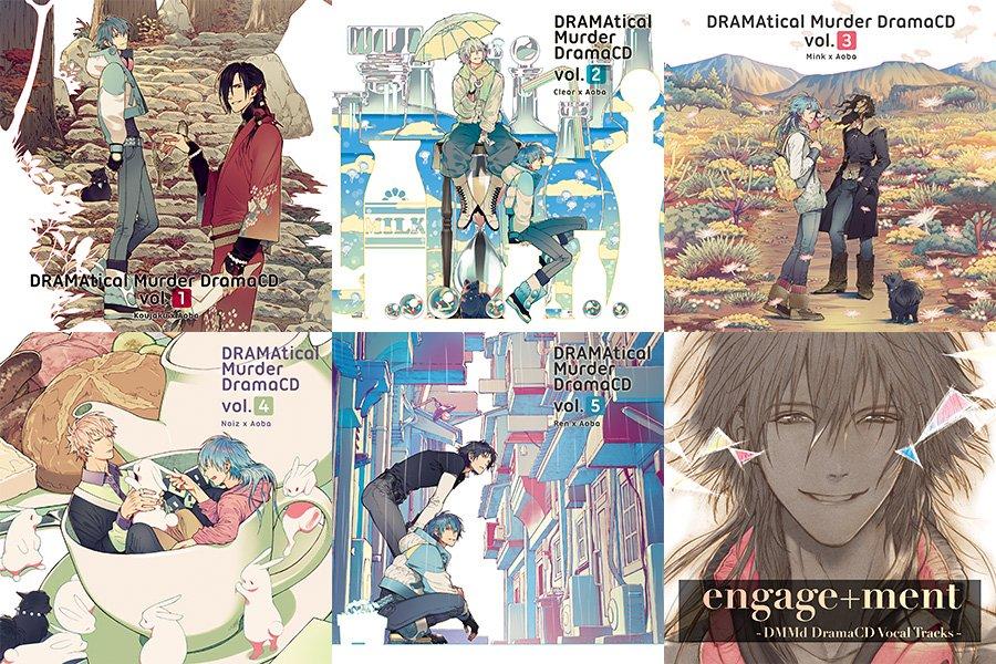 蒼葉と各キャラクターの「その後」を描いた『 #ドラマダ 』ドラマCDシリーズVol.1~5も発売中です! -  #CHi