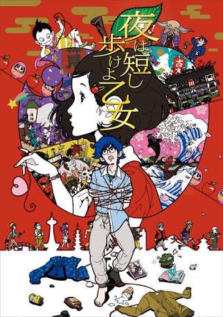 昨日は映画見に行きました🎬「夜は短し歩けよ乙女」.星野源と花澤香菜の声が良くて面白かった꒰ॢॱ◡͐ॱॢ꒱✨.最近のアニメ