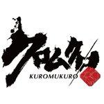 ロゴといえば、昨年デザインした『クロムクロ』も自分でとても気に入っている仕事。「侍(筆文字)」が「富山(ロ)」で「赤いメ