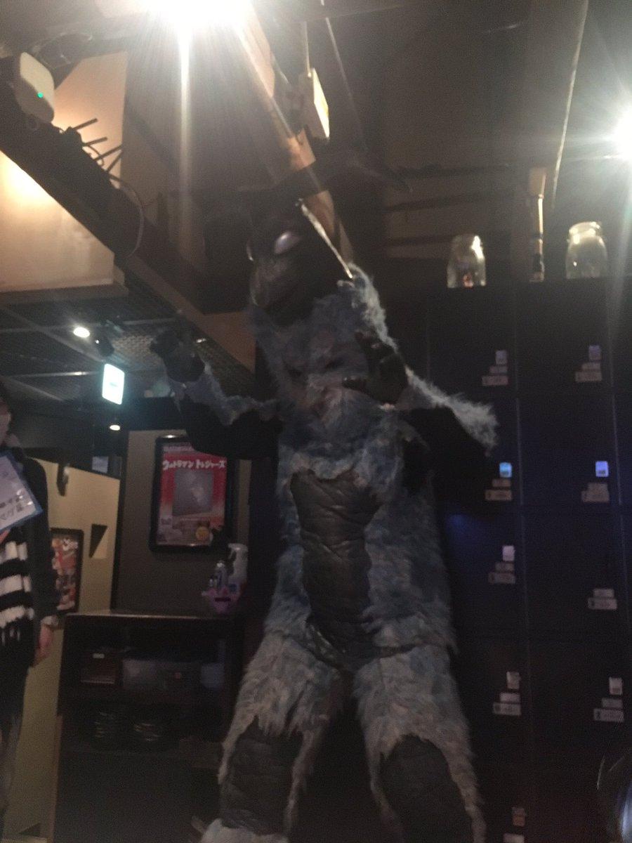 川崎怪獣酒場