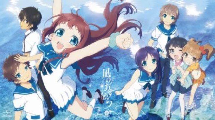 凪のあすから…いいアニメだった。久しぶりに真剣にアニメ観た。