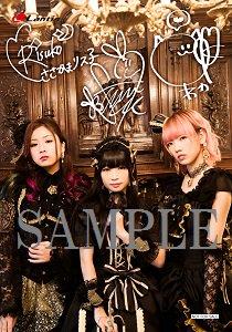 【本日発売!】TVアニメ「sin 七つの大罪」OP/ED「My Sweet Maiden/Welcome To Our