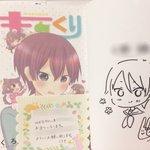 4/12発売『ももくり』5巻のアニメイトオンラインWEBサイン本が、くろせさんから届きました!書籍担当推しのカッキーかわ