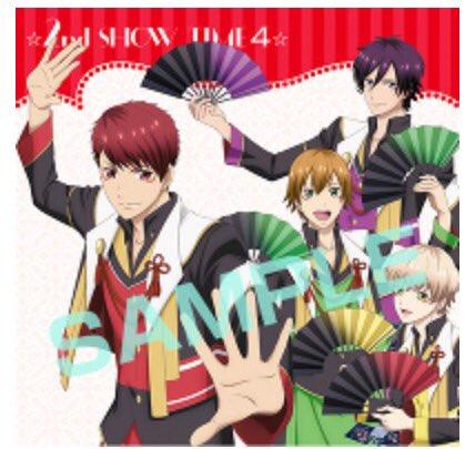 ♪KENN♪TVアニメ『スタミュ(第2期)』の第2期ミュージカルソングシリーズ『☆2nd SHOW TIME 4☆』星谷