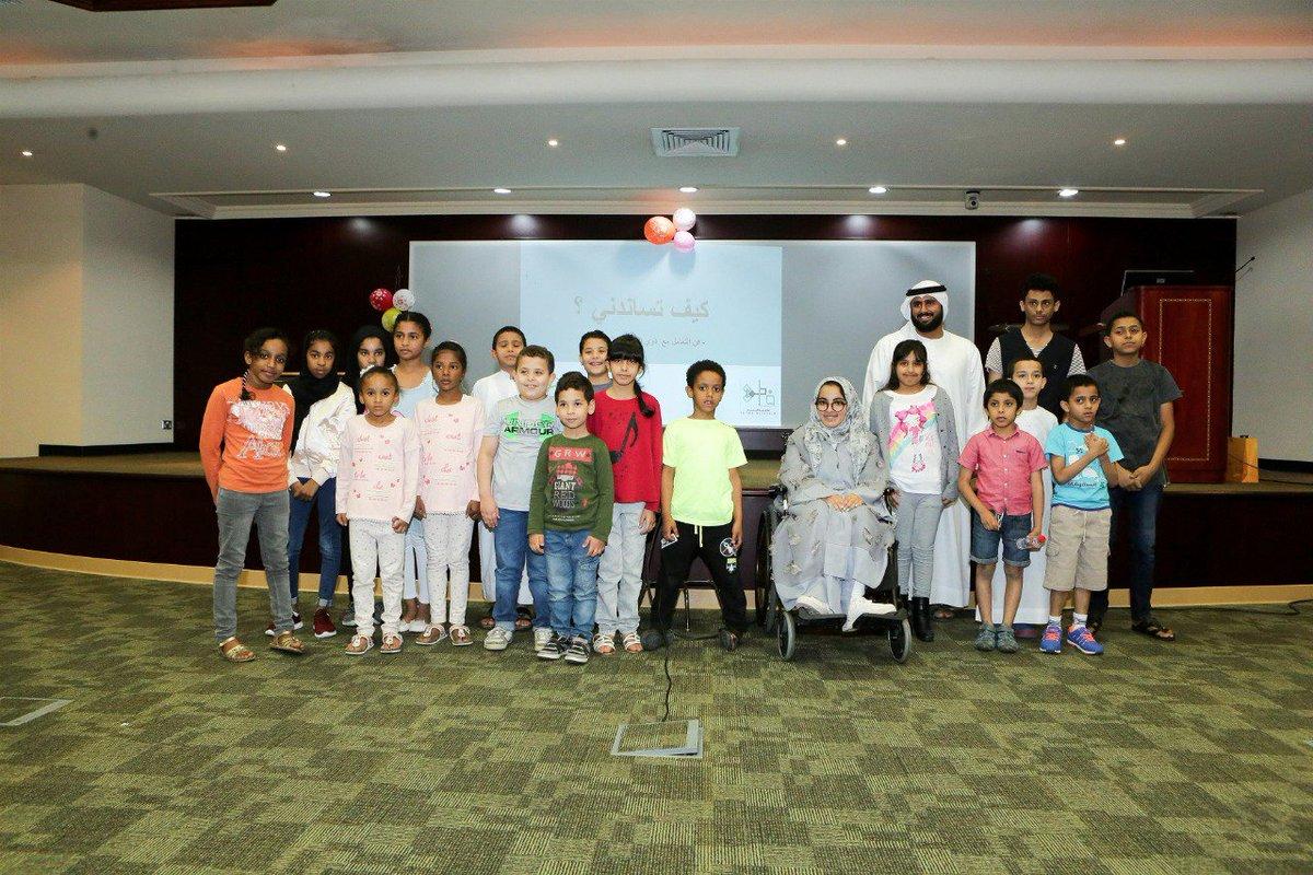اختتمت دبي للثقافة فعاليات برنامج ألوان الربيع التي نُظّمت في أربعة فروع تابعة لمكتبة دبي العامة https://t.co/ChO8Pn3GIZ