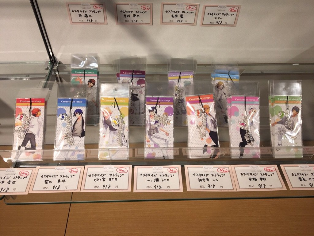 【ブロッコリーガールズショップ in渋谷マルイ】新商品情報!4/27(木)よりカスタマイズストラップ(税込918円)を販