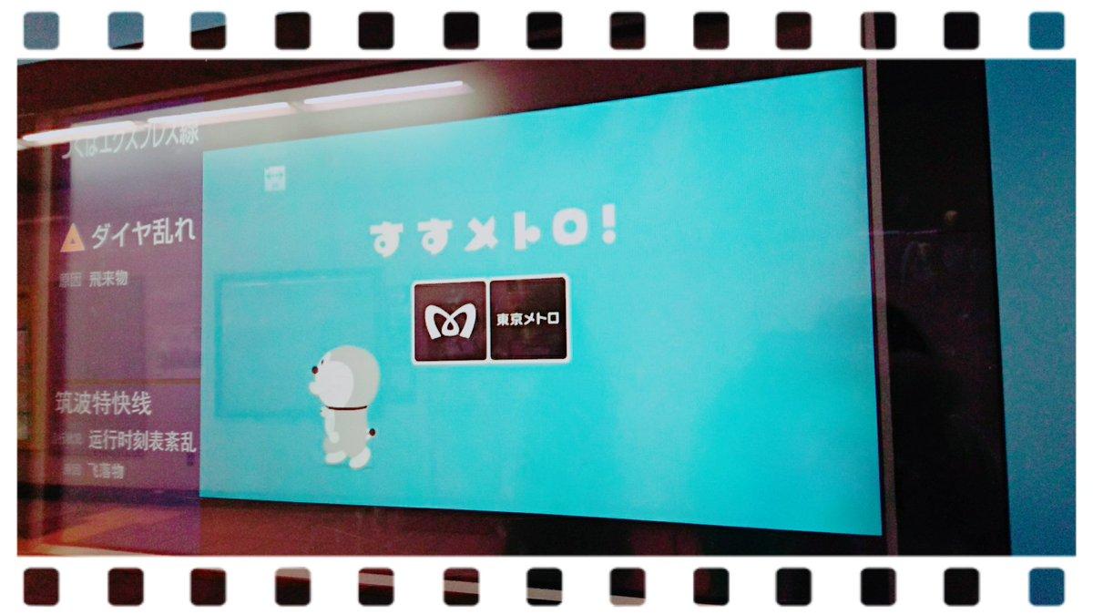 コロコロちゃん「カマアニNEXT」録音してまで聞いてくれてありがとー🎵こないだ📺地下鉄の駅でも🚃東京メトロのCMやって