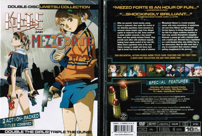 Kite and Mezzo Forte Double Pack New Anime DVD Box Set #news #giveaway #movies