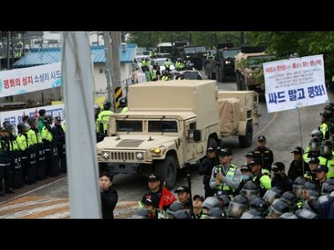 VIDEO -  US - THAAD missile defence system deployed to South Korean site