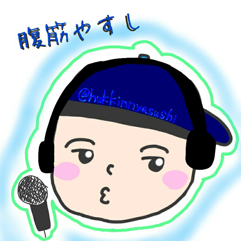 東京行きバス予約しました^^超会議29日に行きますドラえもんで行きます^^見かけたら声かけてね😚