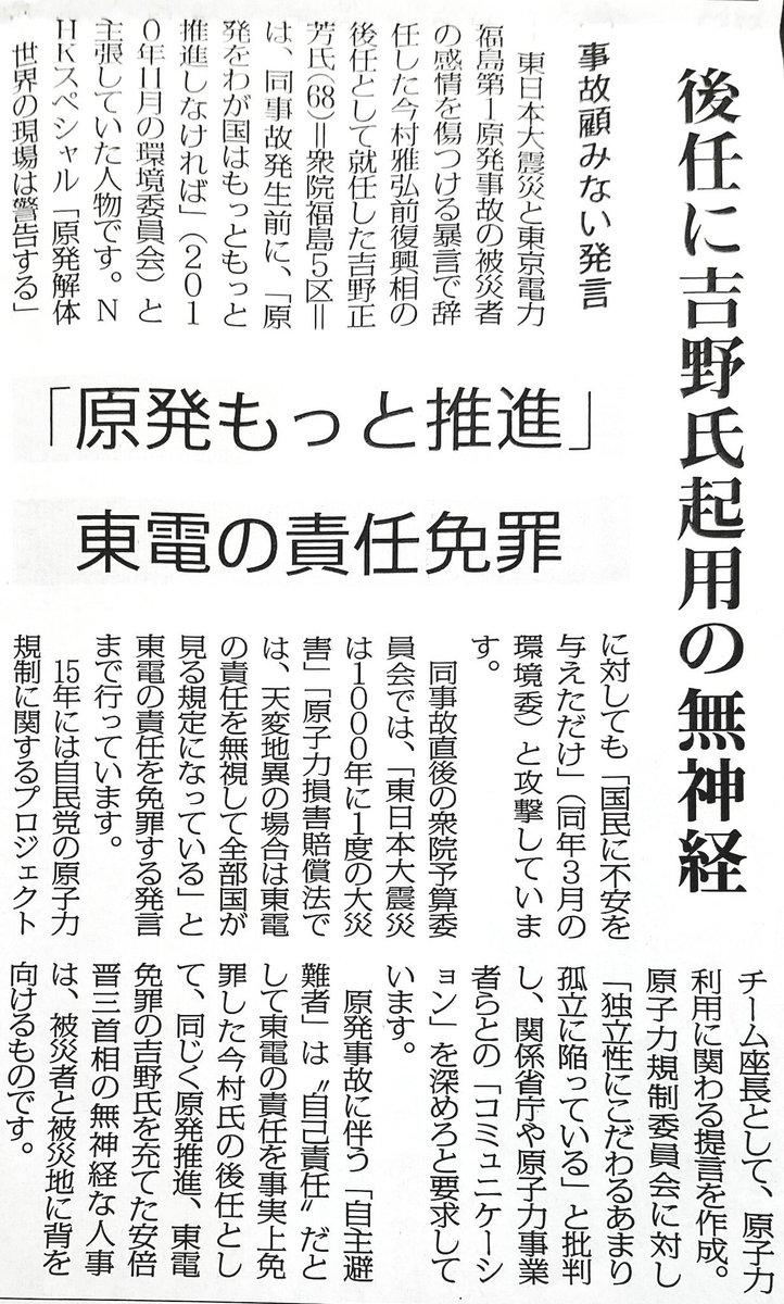 神奈川県民用195 ©2ch.net YouTube動画>12本 ->画像>52枚