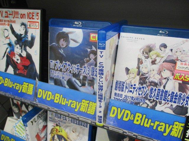 【入荷情報】4/28発売DVD/BD/CD本日入荷しましたノヘ!ビジュアル商品は「ユーリ!!! on ICE 第5巻」「