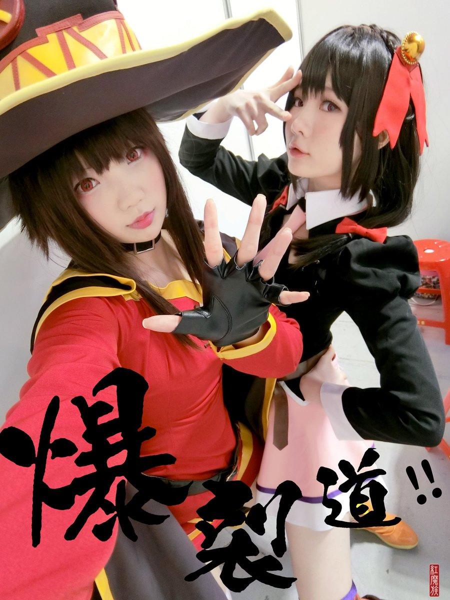 Megumin VS Yunyun = Explosion !!!!!C/N: Megumin - 肉感少女-Nenek