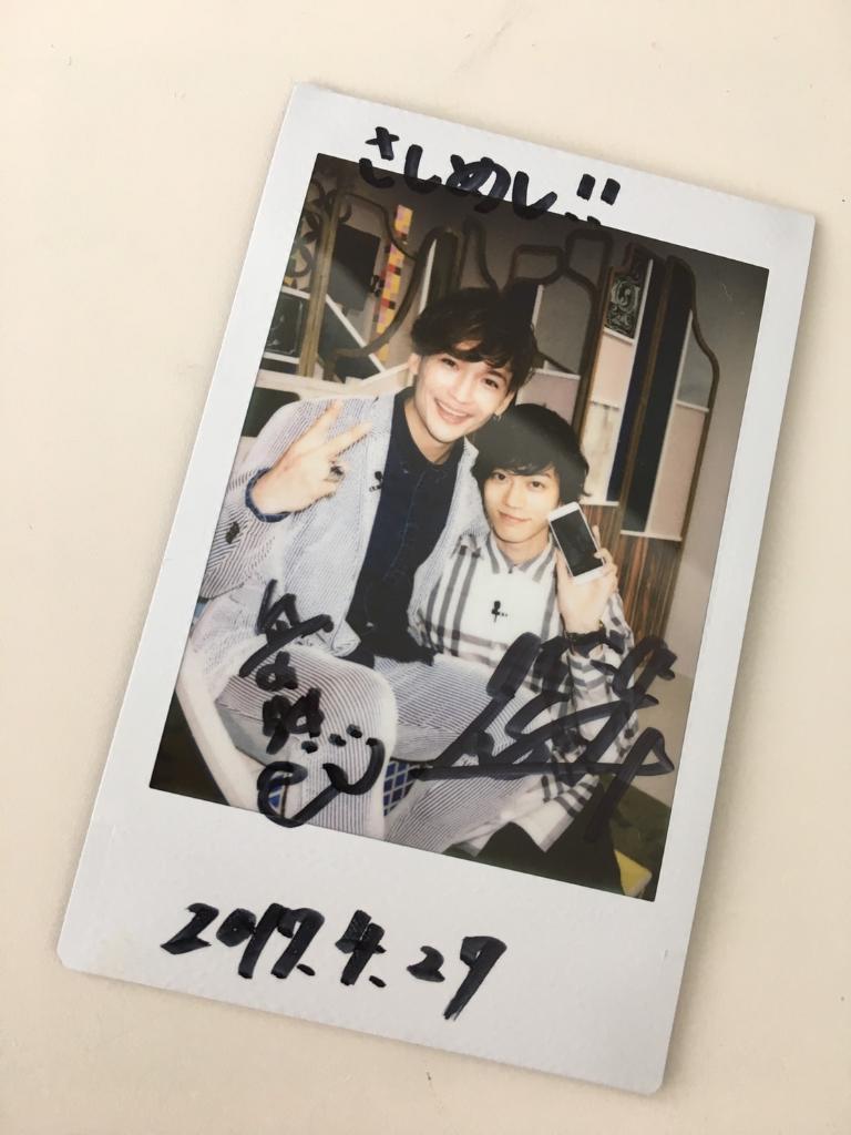 🐳プレゼント🐳「#さしめし 」高橋健介さん×丘山晴己さんのサイン入りチェキを1名様にプレゼント🎊この投稿をRT&