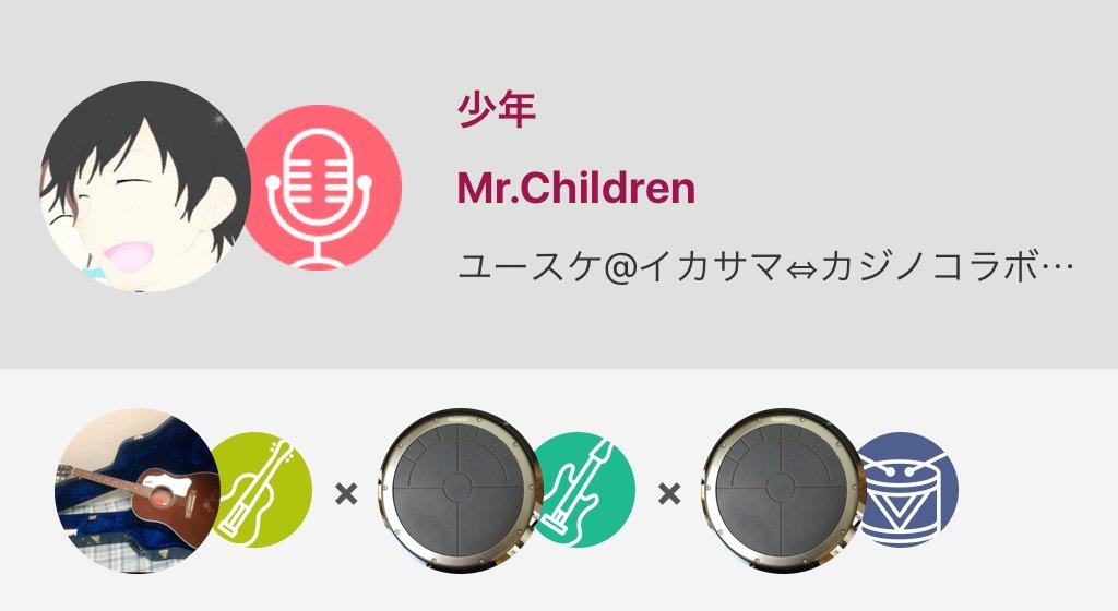 #ミスチル#少年#バッテリー#nana民と繋がりたい隠れた名曲です少年 / Mr.Children#nanamusic