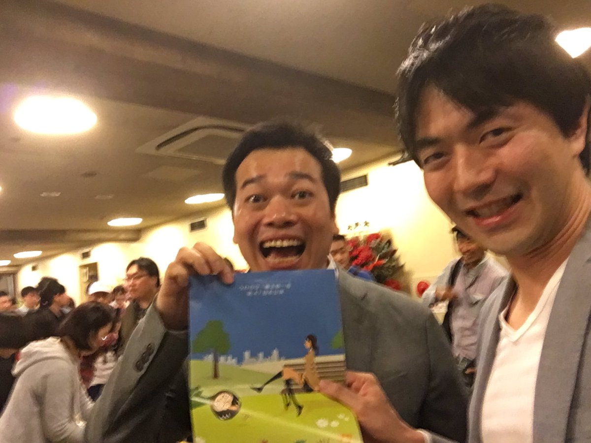いとしのムーコなどでおなじみ、みずしな孝之先生ご出演のうわの空・藤志郎一座「ポリフォニック」をみてきました!みんな主役の