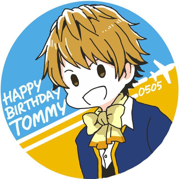 少年ハリウッドの運気上昇担当・トミーこと富井大樹くん、お誕生日おめでとうございます!フューちゃんの1人として、トミーをず