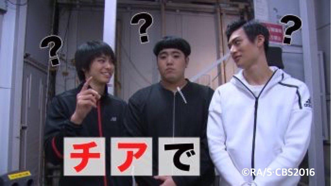 DVD特典ディスク紹介★NO.9★メイキングより再び「公演初日」の1カット!続いてはこちらの3人から!テロップの「チアで