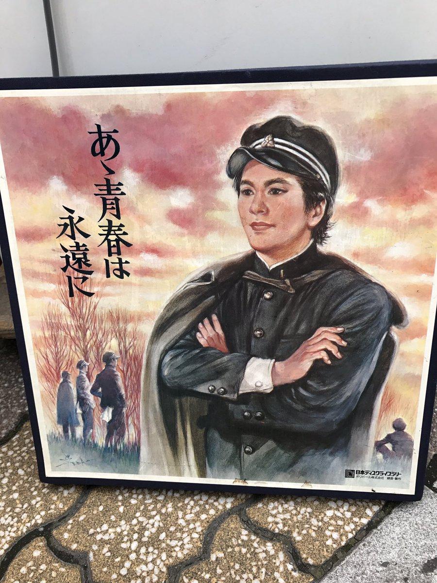 高円寺の庚申通りにある古道具屋さんで見かけたレコード。かっこいいジャケットだと思ったら少年探偵団シリーズの装画の伊勢田邦