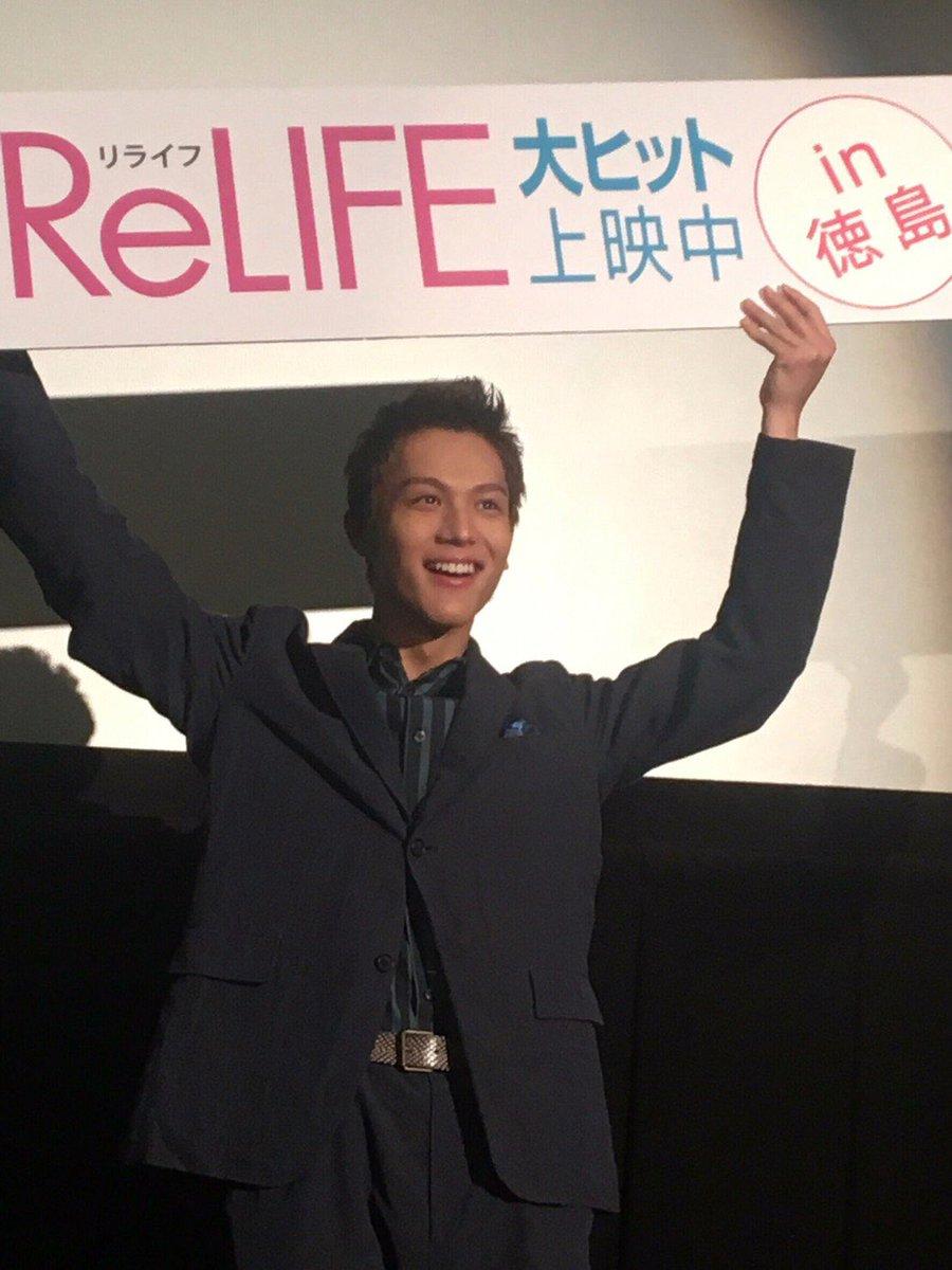 本日は、中川さんがイオンシネマ徳島のオープンのお祝いに駆けつけました✨そして、実は今日が最後の『#ReLIFE』舞台挨拶