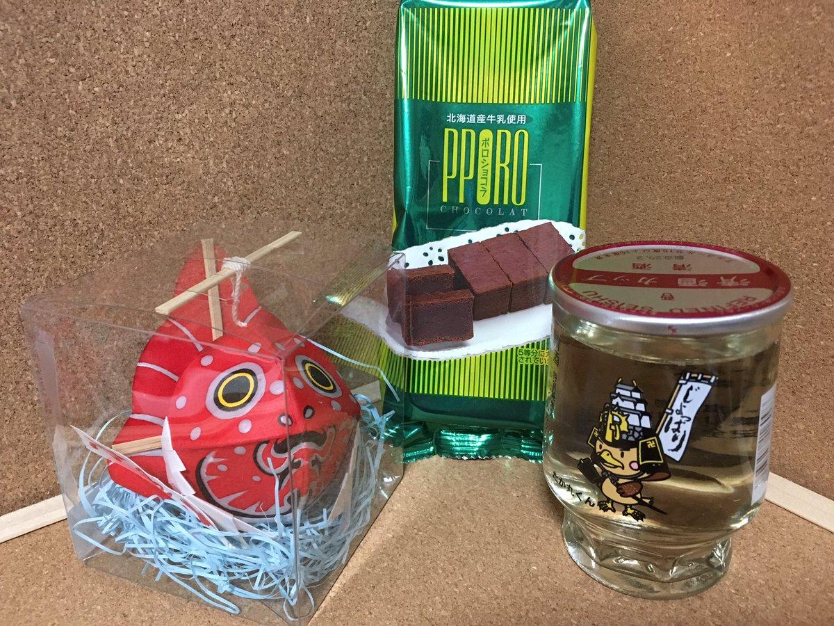 今回の弘前旅行の自分用お土産。ラグノオさんのポロショコラ、金魚ねぶた、たか丸くんカップ。ポロショコラは去年のパッケージが