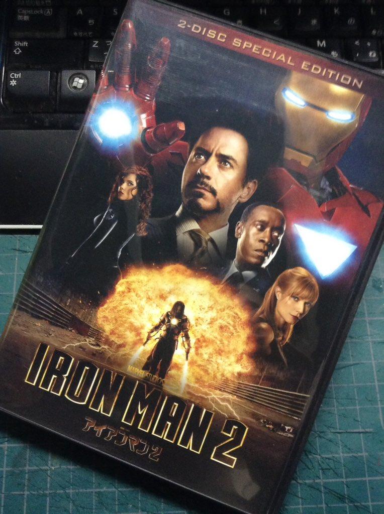 アイアンマン2本腰入れてアベンジャーズ製作を視野に入れてきたなと感じたMCU三作目。ナターシャ、ウォーマシン、フューリー