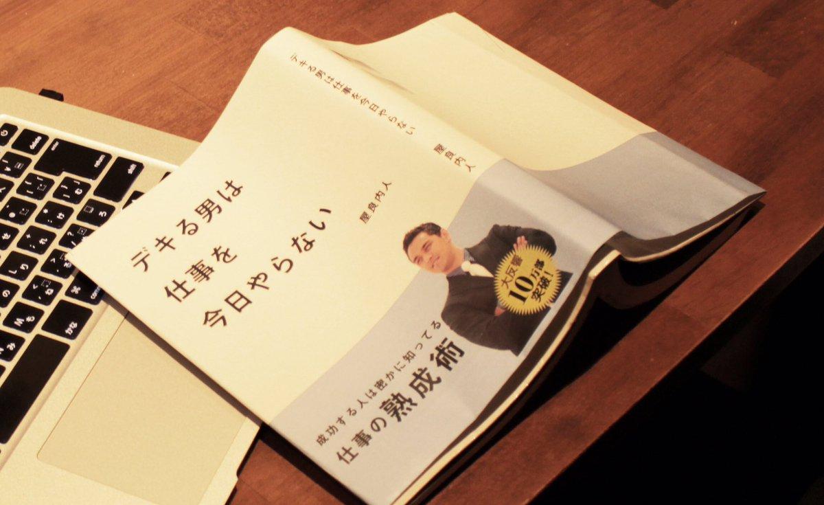 Shota Chida
