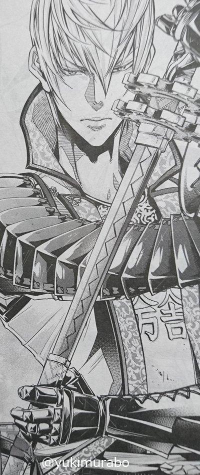 【ブログを更新しました】【連載コミック】電撃マオウで連載開始!「戦国BASARA烈伝」石田三成編 前編 ※ネタバレあり