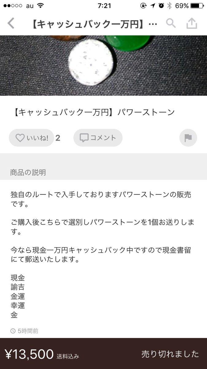 メルカリ民「記念硬貨(ゴミ)1万円、今なら5千円のキャッシュバック」←完全に合法