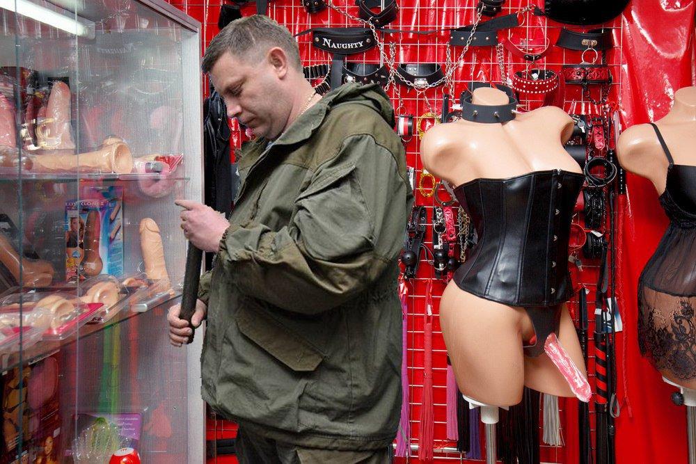 секс игрушки магазин кострома-пз2