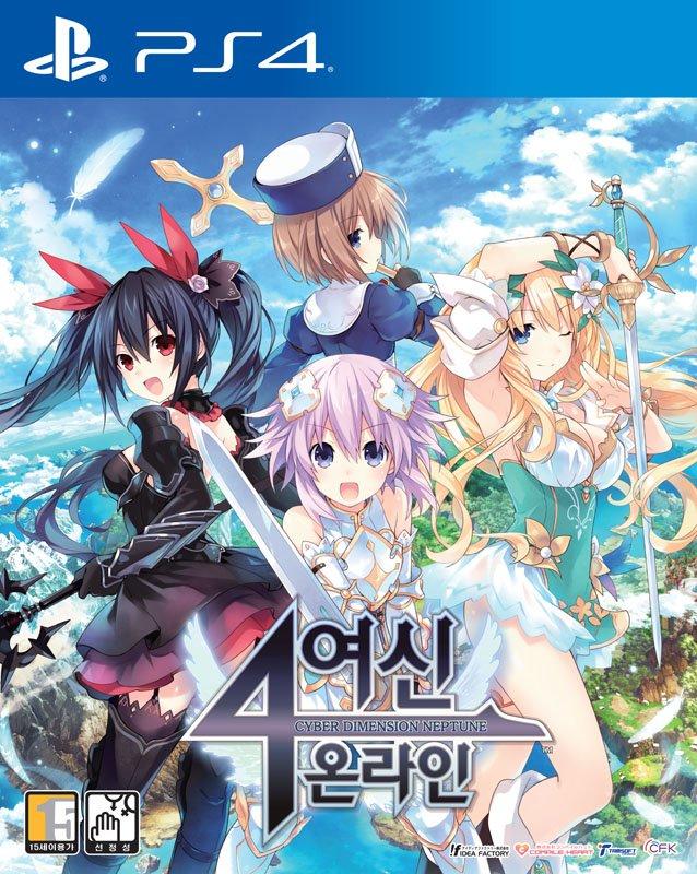 韓国版のPS4四女神オンライン!パッケージショット公開!#ネプテューヌ