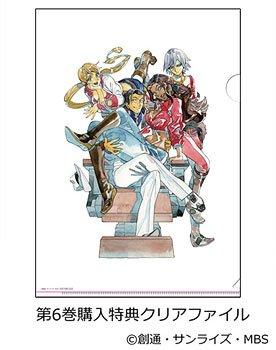 [5/26 発売] 機動戦士ガンダム 鉄血のオルフェンズ 弐 VOL.6 [特装限定版][Blu-ray] -ネオウィン