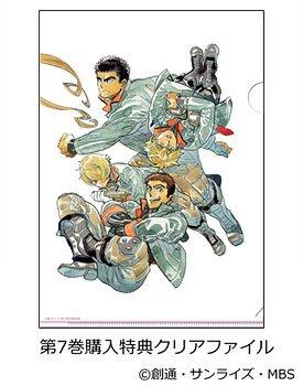 [5/26 発売] 機動戦士ガンダム 鉄血のオルフェンズ 弐 VOL.7 [特装限定版][Blu-ray] -ネオウィン