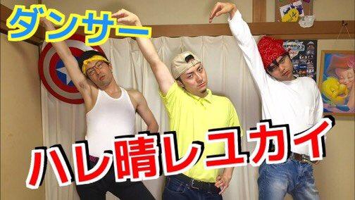 ハレ晴レユカイ!アニメのキャラクターが踊るって、あの頃はほんとすごいことで、見てた人はみんな真似してたと思う笑!#きょん