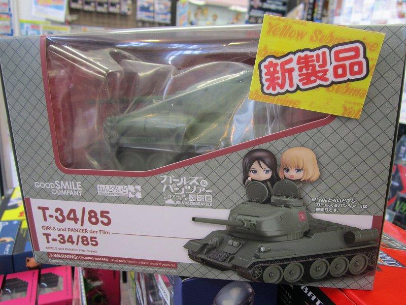ねんどろいどもあ T-34/85 好評発売中です!ねんどろいどもあ戦車の第4弾はプラウダ高校のT-34/85!細部のディ