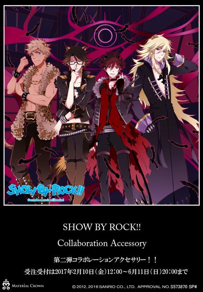 【SHOW BY ROCK!!×MATERIAL CROWN】コラボレーションアクセサリー第2弾、ご予約受付中!商品詳細