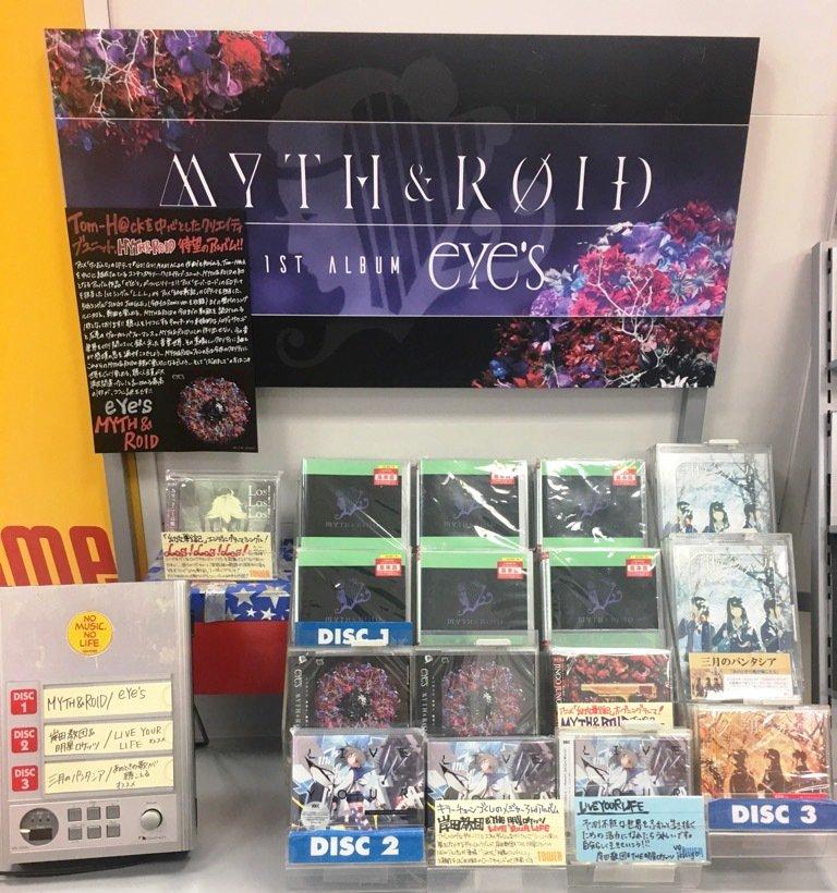 【TOWERanime新宿】「幼女戦記」「Re:ゼロから始める異世界生活」「オーバーロード」など大ヒットを記録したアニメ