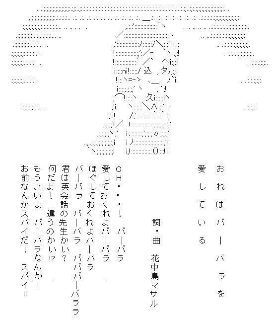 そしてすべてのリトアカバーバラクラスタに捧げる#リトルウィッチアカデミア #LWA_jp #バーバラ