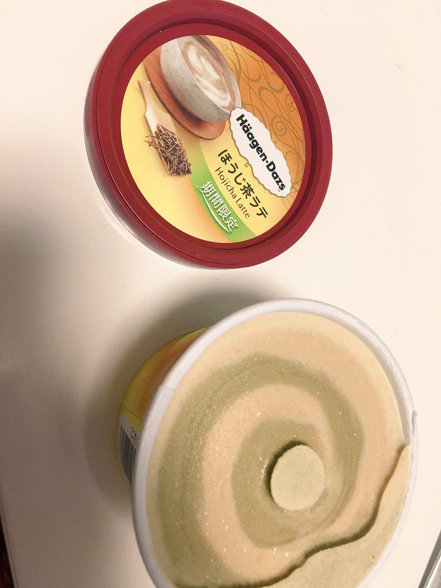 ほうじ茶ラテのアイス食べたの! 美味しかった https://t.co/Pt4XY2gsHU